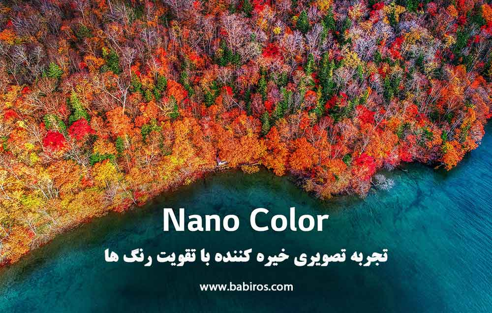 Nano Color | Nano black | Nano Accuracy | Nano Color